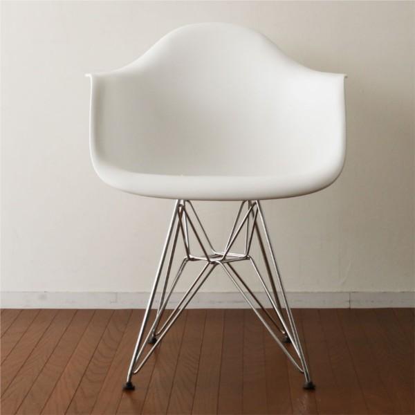 【送料無料】 ミッドセンチュリーインテリア デザイナーズ家具 イームズの名作 アームシェルチェア DAR
