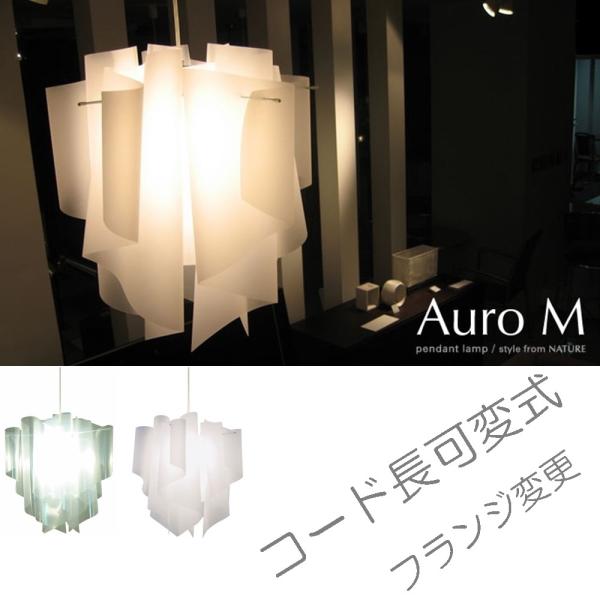 【送料無料】モダンな波形シェードのデザインライト グラデーションが美しいペンダント照明