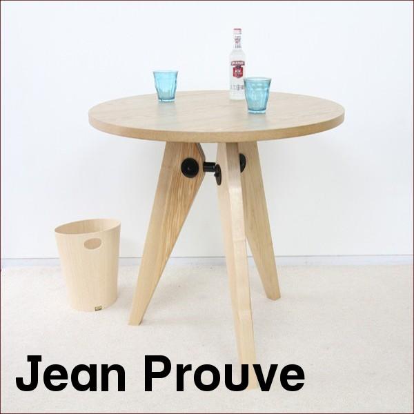 【送料無料】 デザイナーズ家具 ジャン・プルーヴェJean Prouveのダイニングテーブル(ゲリドン)
