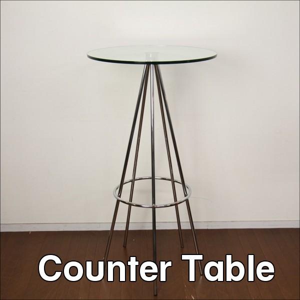 【送料無料】 円形のハイカウンターテーブル