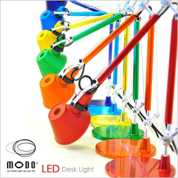 【送料無料】 8色のカラーバリエーションと省エネ対応型LED デスクライト