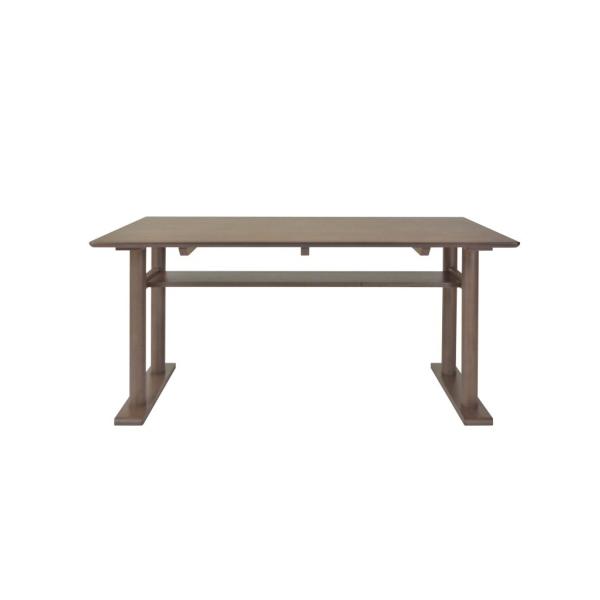 【送料無料】ウォールナット ロータイプのダイニンングテーブル 幅140cm
