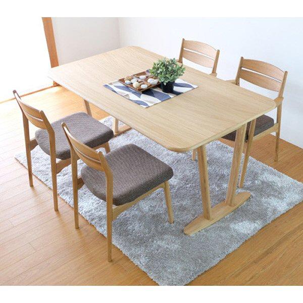 【送料無料】北欧デザイン オーク材を使用したナチュラルなダイニングテーブル 幅150
