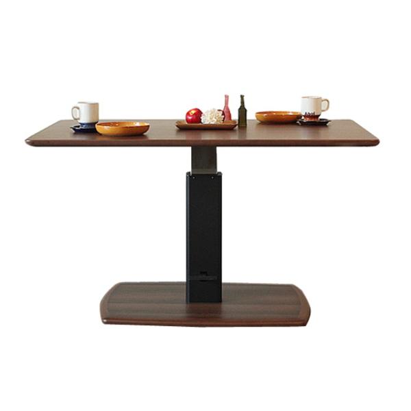 【送料無料】モダンな昇降式ダイニングテーブル ブラウン ペダル式なので楽々  幅120