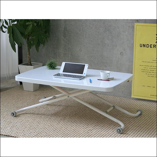 【送料無料】 収納に便利な昇降式テーブル 鏡面仕上げの天板 ホワイト