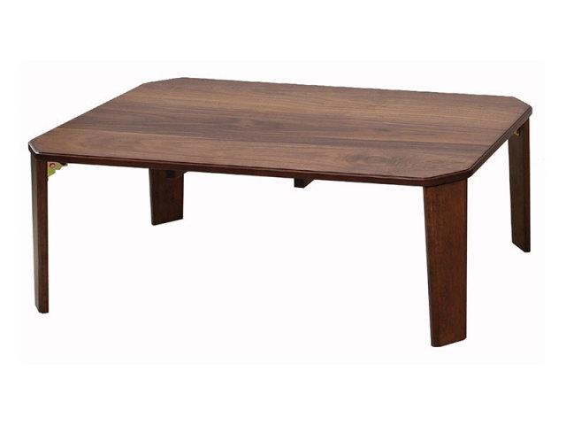 【送料無料】 ウォールナットの木目が美しい折りたたみテーブル 座卓 幅90cm