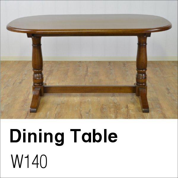 【送料無料】 アンティークデザイン 英国風ダイニングテーブル オーバルテーブル(楕円形)