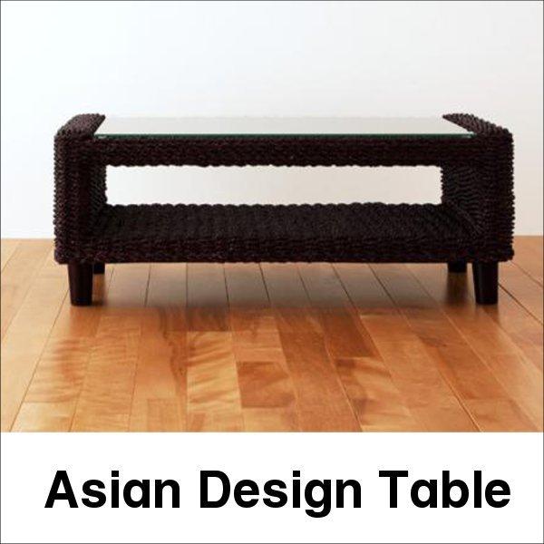 アバカ センターテーブル