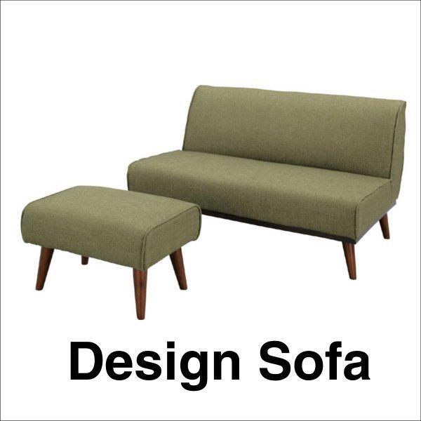 【送料無料】 北欧デザイン オットマンとセットの布製ソファ グリーン