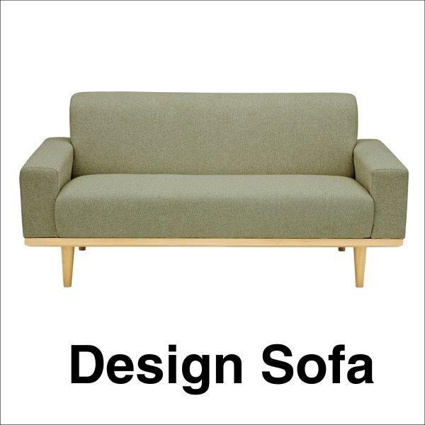 【送料無料】 北欧デザイン ナチュラルな雰囲気のファブリックソファ グリーン