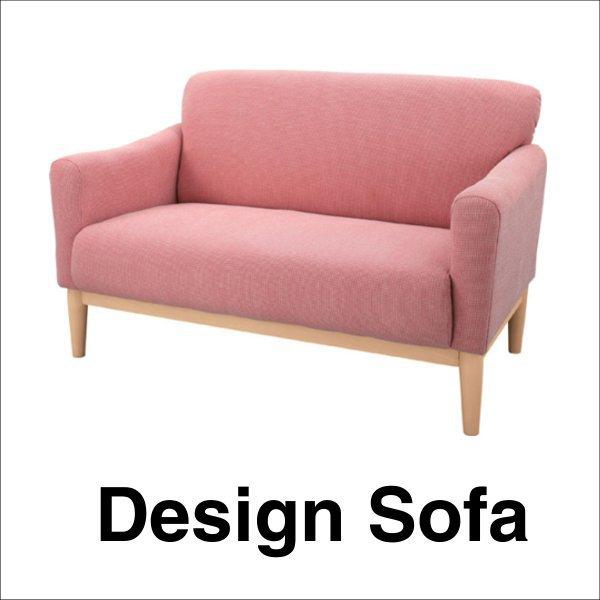 【送料無料】 木製フレーム おしゃれなデザインのファブリックソファ ピンク