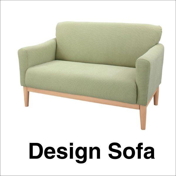 【送料無料】 木製フレーム おしゃれなデザインのファブリックソファ グリーン
