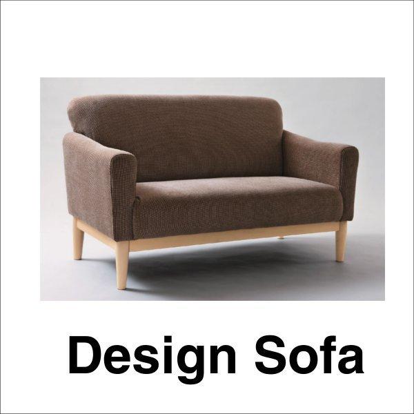 【送料無料】 木製フレーム おしゃれなデザインのファブリックソファ ブラウン