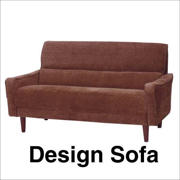 【送料無料】 北欧デザインの布製ソファ 木製脚 ブラウン