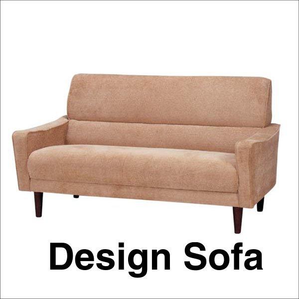 【送料無料】 北欧デザインの布製ソファ 木製脚 ベージュ