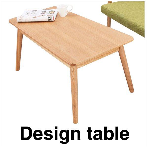 【送料無料】 北欧インテリアに最適なデザイン 木製のセンターテーブル 幅90