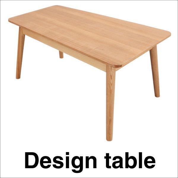 【送料無料】 北欧インテリアに最適なデザイン 木製のセンターテーブル 幅120