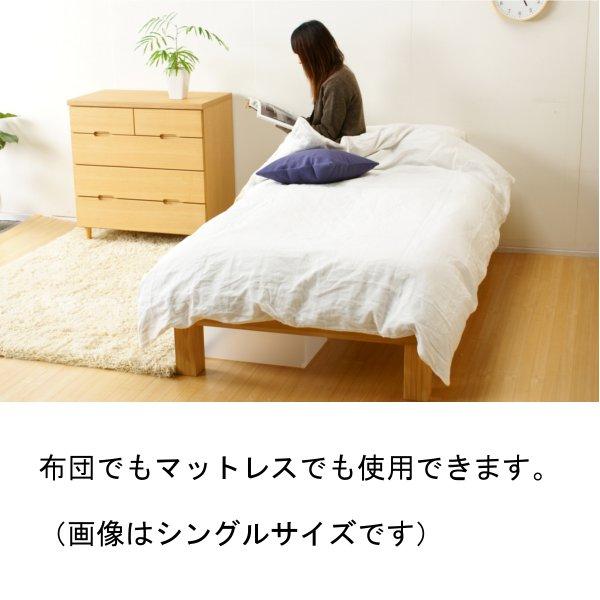 日本製すのこベッド シングルサイズ 使用イメージ画像