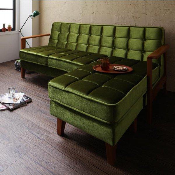 【送料無料】 レトロなデザインの木枠コーナーカウチソファ