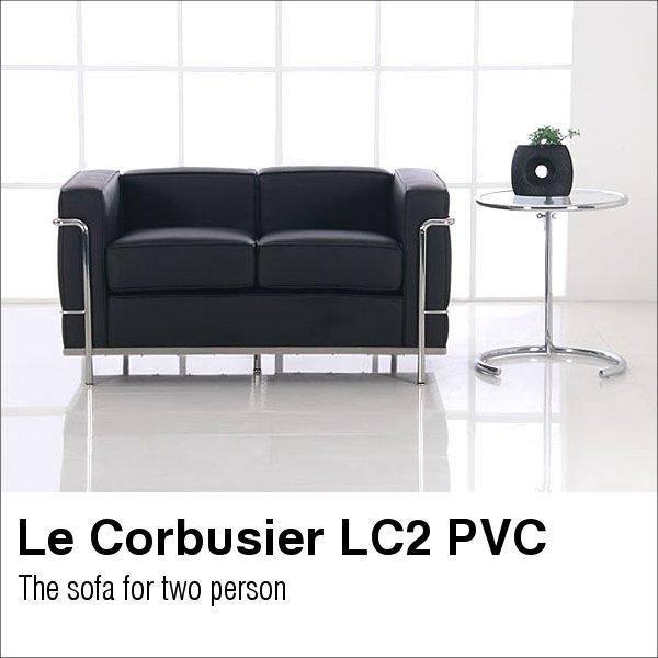 【送料無料】 コルビジェ ソファ (Le Corbusier)【LC2】  応接に最適なデザインの2人掛け (dsf)