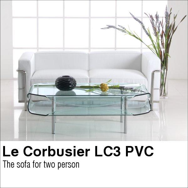【送料無料】 コルビジェ ソファ (Le Corbusier)【LC3】 リプロダクトデザイナーズ家具 2人掛け (dsf)