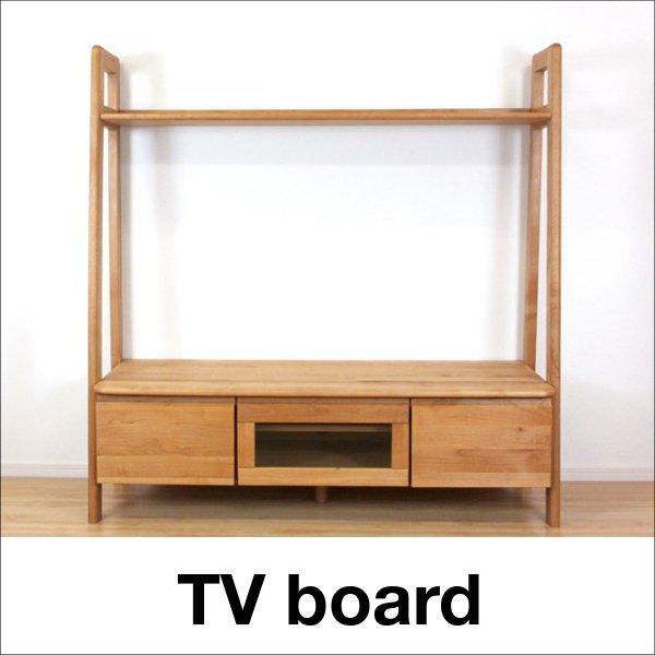 【送料無料】 北欧系 無垢材を使用したミドル壁面収納 テレビ台 約135cm(ナチュラル)