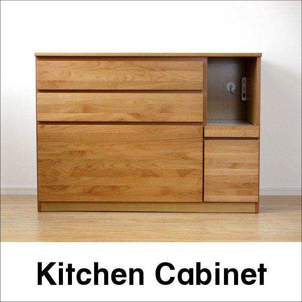 【送料無料】 北欧系 水に強いウレタン塗装の無垢材を使用したキッチンカウンター 約120cm(レンジ台)