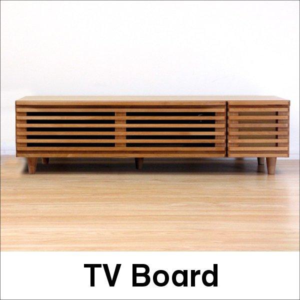 【送料無料】 北欧系 無垢材 大型テレビにマッチするワイド&ロースタイルのテレビ台 約125cm