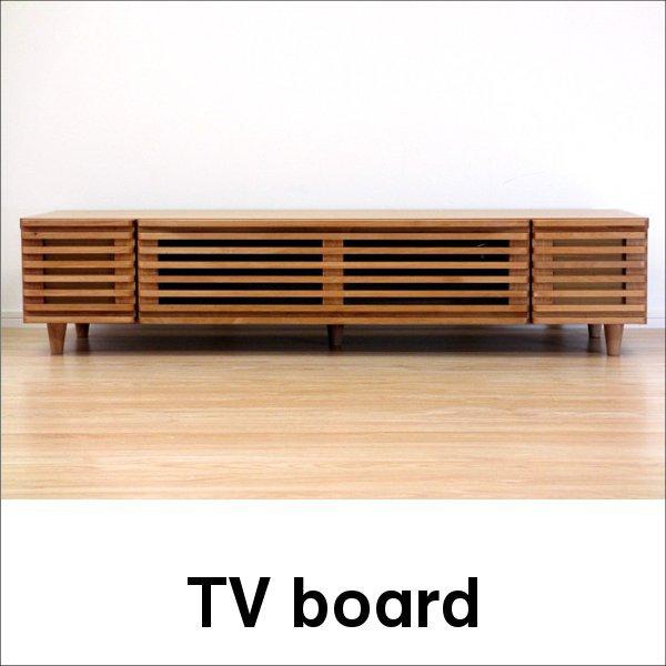 【送料無料】 北欧系 無垢材 大型テレビにマッチするワイド&ロースタイルのテレビ台 約153cm
