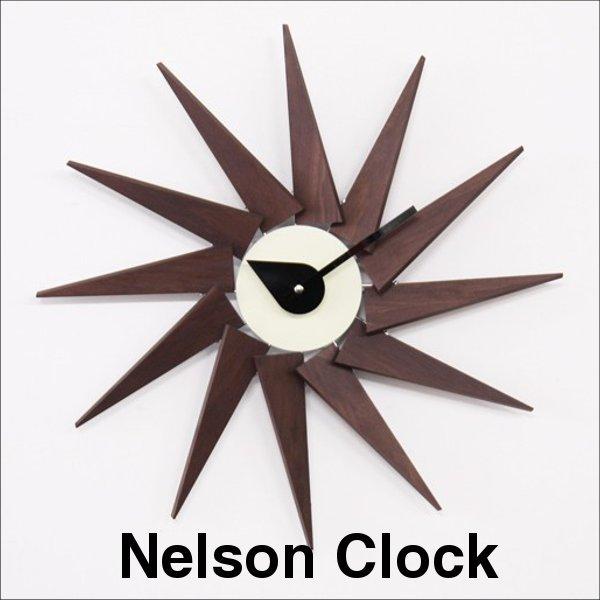 デザイナーズ 掛け時計 ネルソン タービンクロック