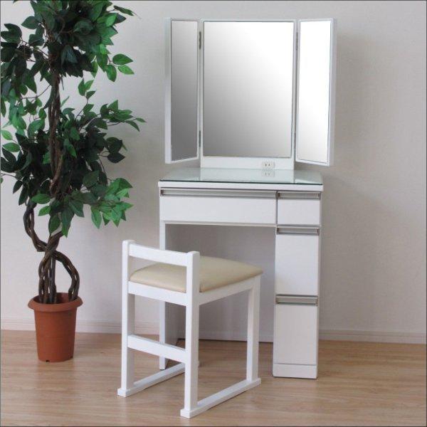 【送料無料】 スタイリッシュなデザイン ガラストップ天板のドレッサー 3面鏡 ホワイト
