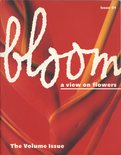 bloom a horti - cultural view 各号01
