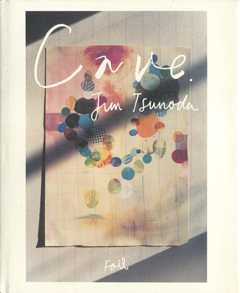Cave: Jun Tsunoda
