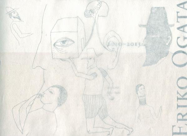 Eriko Ogata 展示会カタログ