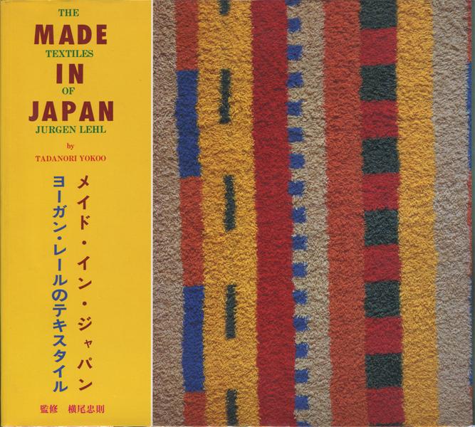 メイド・イン・ジャパン ヨーガン・レールのテキスタイル