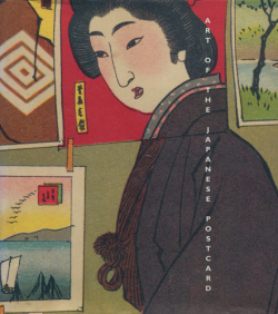 art of the japanese postcard