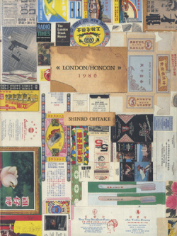倫敦 / 香港 1980[限定本]