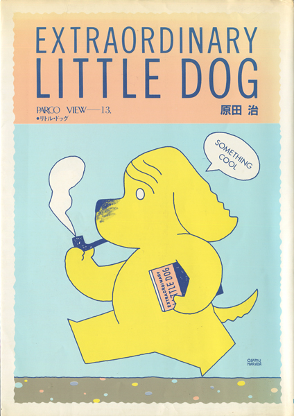 EXTRAORDINARY LITTLE DOG リトル・ドッグ Parco View 13