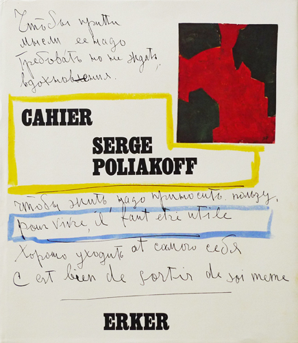 Serge Poliakoff: Cahier