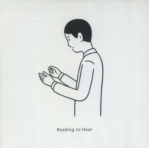 Iwamura Ryuta: Reading to Hear