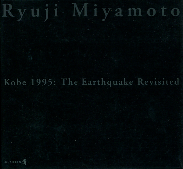 Kobe 1995:The Earthquake Revisited