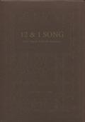 Janis Crunch & haruka nakamura: 12 & 1 Song