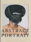 hiro sugiyama abstract portrait
