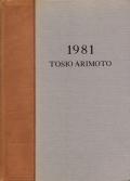 TOSIO ARIMOTO 1981