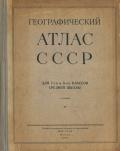 ATLAS USSR