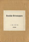 Deutsche Ortswappen ドイツワッペン  I & II セット