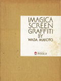 IMAGICA SCREEN GRAFFITI BY WADA MAKOTO