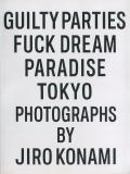 FUCK DREAM PARADISE TOKYO