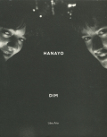HANAYO: DIM