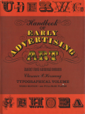 HANDBOOK OF EARLY ADVERTISING ART 各巻